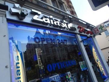 круглосуточная аптека в Лондоне