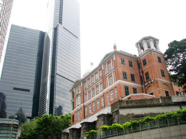 Суд Гонконга