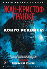 snimok-ekrana-2017-01-05-v-13-51-35
